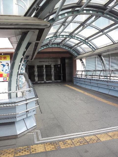 千葉 中央 コミュニティ センター